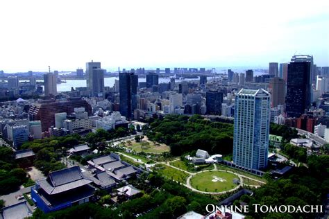 tomodachi tokyo city sky view