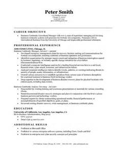 business administration resume template