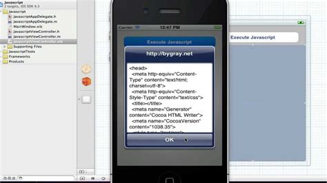 xcode qt tutorial xcode tutorial inject javascript into web view youtube