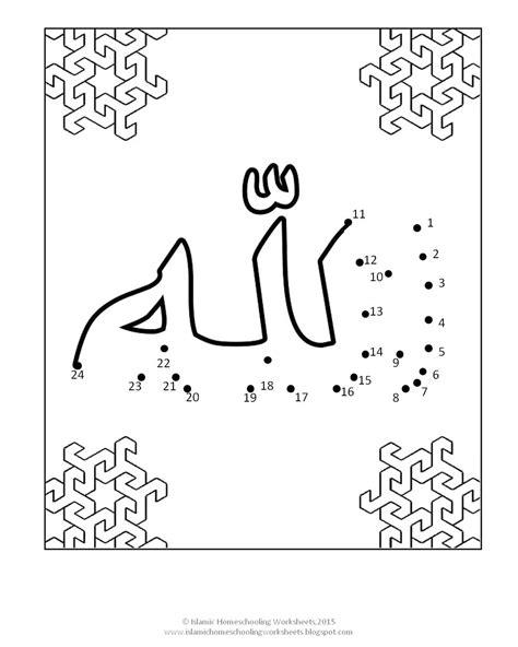 printable dot to dot pdf alphabet dot to dot worksheets pdf free printable dot to