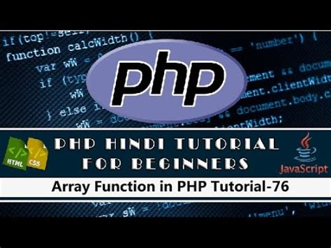 php tutorial youtube in hindi array function implode explode in array is array in php