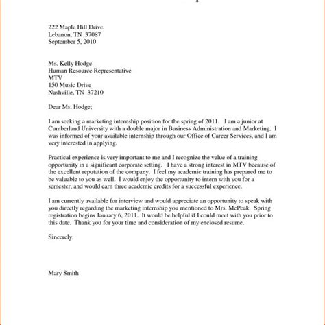 science internship cover letter sle cover letter science internship internship cover