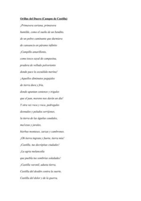 poemas de antonio machado 3 estrofas calam 233 o poemas de antonio machado explicados y con