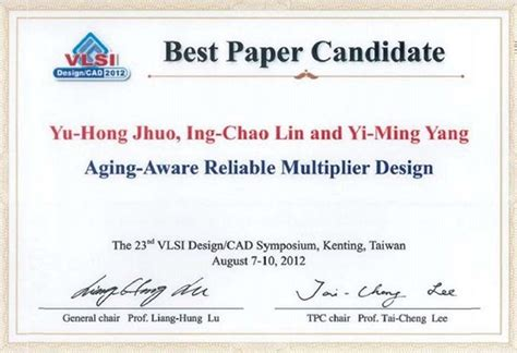 vlsi design competition 2012 vlsi cad ing chao lin