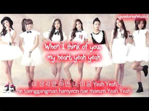 a pink eng sub romanization hangul mv hd a pink yeah eng sub romanization hangul hd
