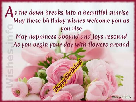 Beautiful Birthday Quotes For Early Morning Birthday Wishes Drugi Pinterest Happy