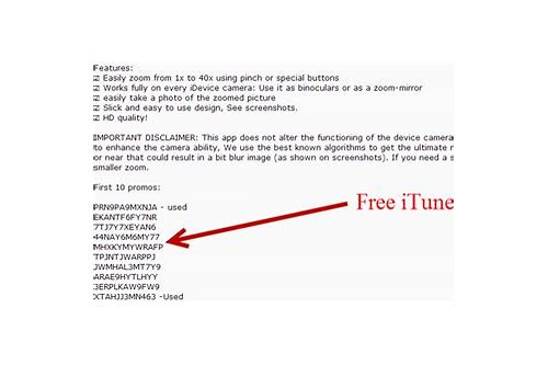 free itunes coupons 2018