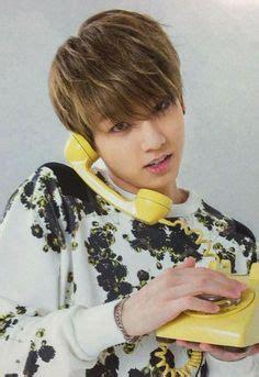 bts: bangtan boys : jungkook : young forever | kpop