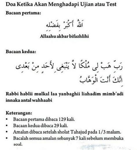 kumpulan doa doa musjatab islam carapedia
