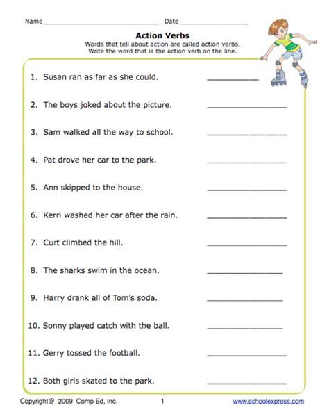 sle of verbs verbs resume for sales