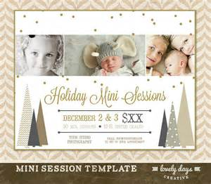 christmas mini session template marketing by