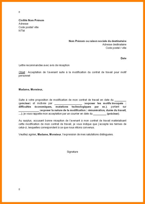 Exemple De Lettre Administrative Simple 4 Lettre Administrative Exemple Cv Vendeuse