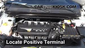 2012 Chrysler 200 Battery Location How To Jumpstart A 2011 2014 Chrysler 200 2012 Chrysler