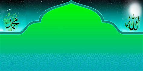 wallpaper keren islami background islami keren 6 background check all