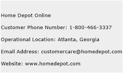 home depot customer service phone number toll