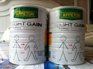 Appeton Lose Weight weight gain appeton gain weight price