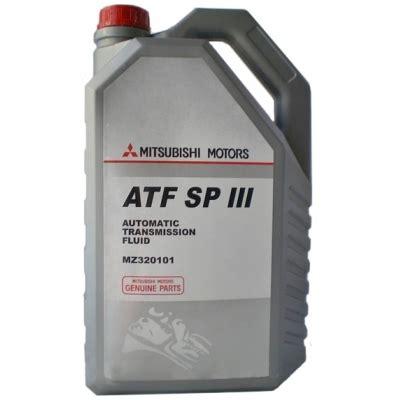 mitsubishi helpline mitsubishi motors atf sp iii 5л купить в интернет магазине