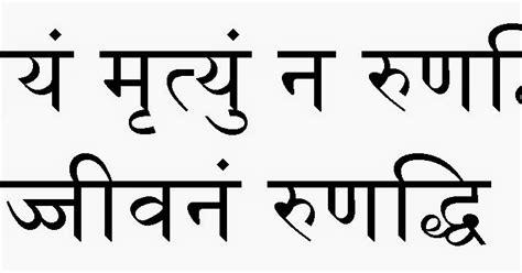 tattoo name vishal sanskrit tattoo images for names words sentences
