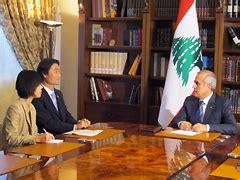 Mofa Lebanon by 外務省 徳永外務大臣政務官のレバノン訪問
