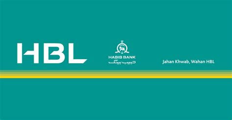 habib bank limited banking image gallery hbl