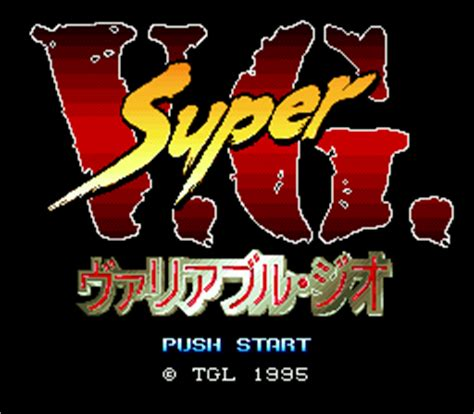 super variable geo (snes) super nintendo game by technical