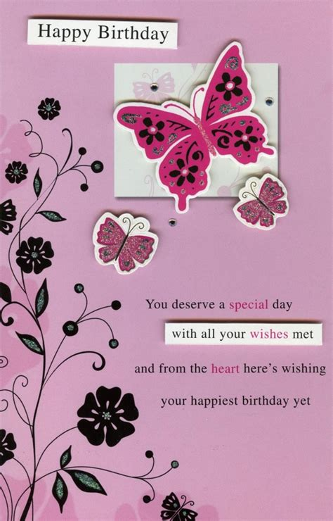 Happy Birthday Wishes Butterfly Happy Birthday Butterflies Greeting Card Cards Love Kates