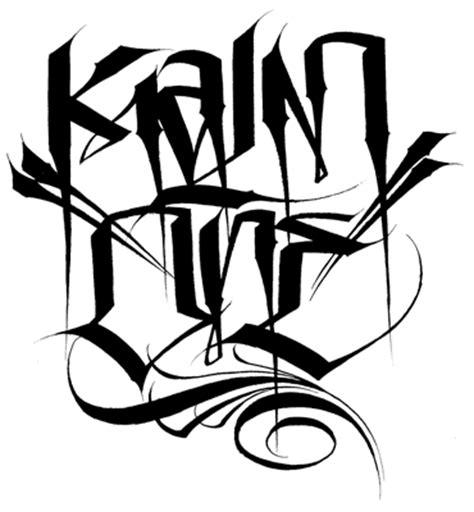 kalm one