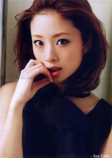 Aya Ueto Flash Magazine (HD) Japanese Wallpaper