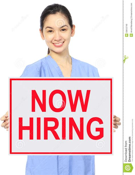 now health now hiring royalty free stock images image 33612749