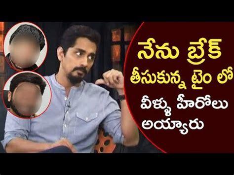 In Telugu Industry siddharth about present top heros in telugu