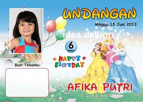 template undangan ulang tahun anak princess template undangan ulang tahun anak template undangan