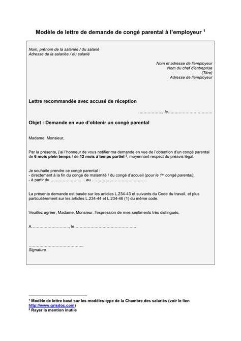 Lettre Demande De Travail Word modele de lettre de demande de travail exemple des lettres administratives jaoloron