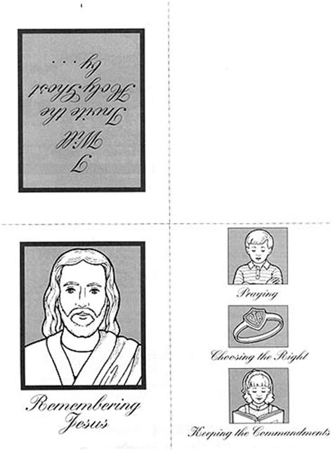 Sharing Time The Holy Ghost Can Help Me Friend July The Holy Ghost Helps Me Coloring Page