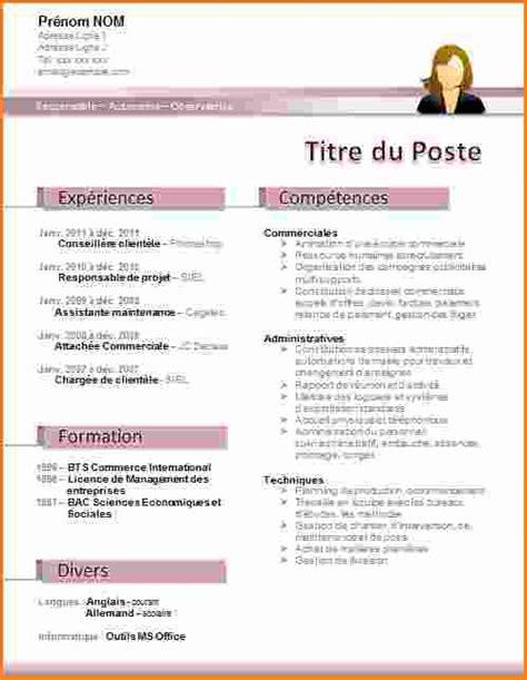 Lettre De Motivation Anglais Human Resources modele cv assistant administratif exemple lettres