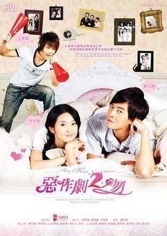 dramanice temperature of love korean drama korean movies popular drama watch drama