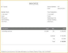 consultant invoice template free consultant invoice format hardhost info