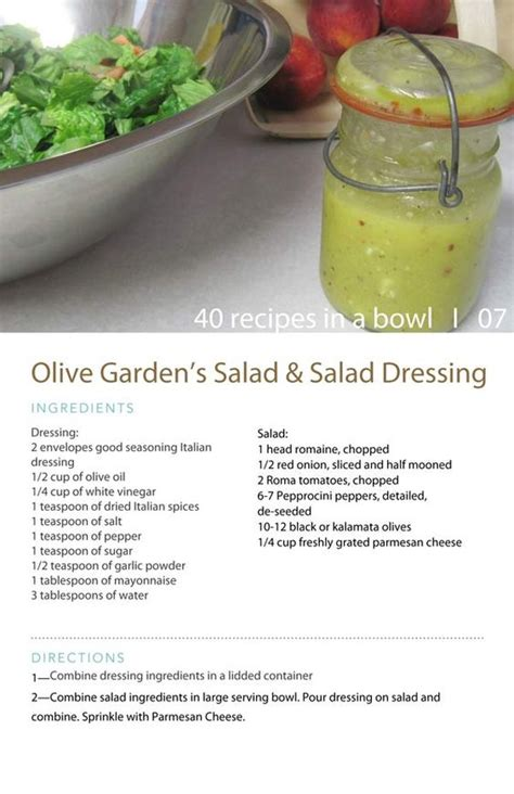Olive Garden Italian Dressing Recipe olive garden salad dressing food gardens olive gardens and olive garden salad