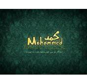 How To Set Download Free Desktop Islamic Eid Wallpaper On
