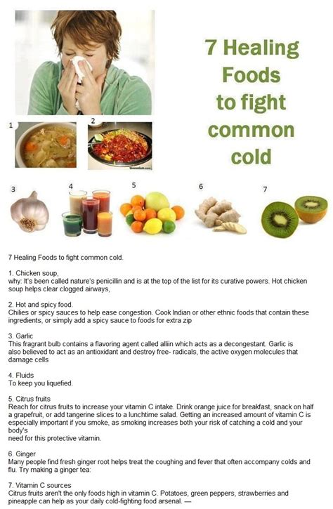 8 Tips To Fight A Cold by 30 Best Images About Health Tips On Allergies