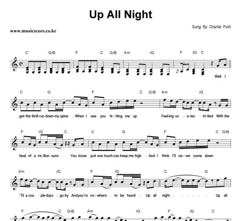 Charlie Puth Up All Night | charlie puth up all night 악보 뮤직스코어 악보가게