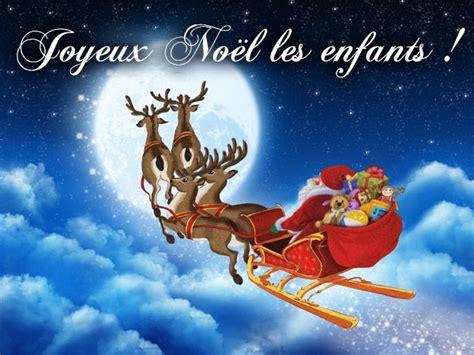 Cartes De Noel Gratuite by 17 Best Ideas About Carte Virtuelle Noel On