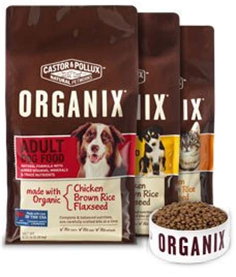 organic puppy food vote in the dogington post awards favorite organic food the dogington post