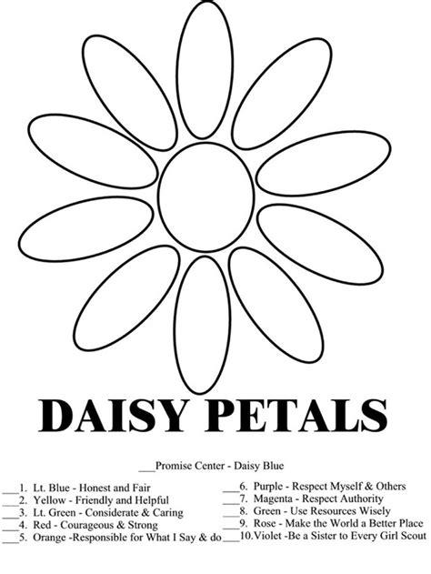 daisy petals b w