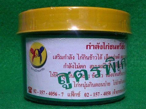 obat ayam multi vitamin ayam aduan