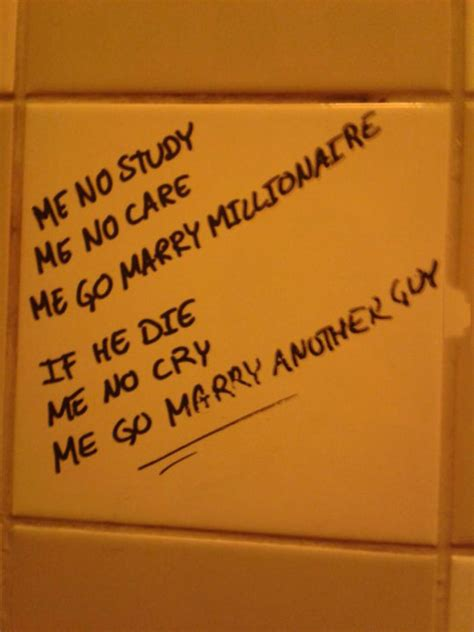 bathroom wall poetry the gold digger poem