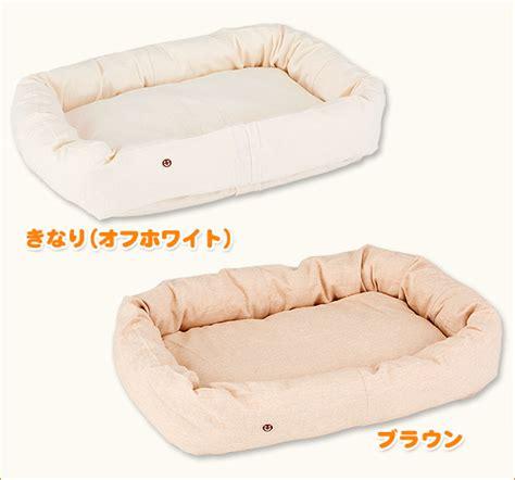 organic dog bed m mutter rakuten global market dog bed organic cotton