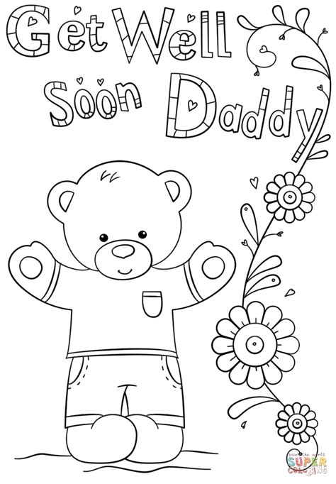 get well soon daddy coloring page free printable