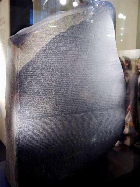rosetta stone wiki file rosetta stone jpg wikipedia