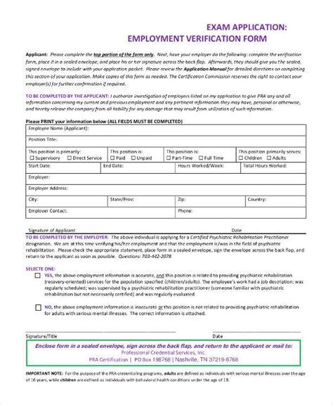 Application Employment Verification Printable Application Forms