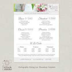 photo pricing template wedding photography package pricing list template